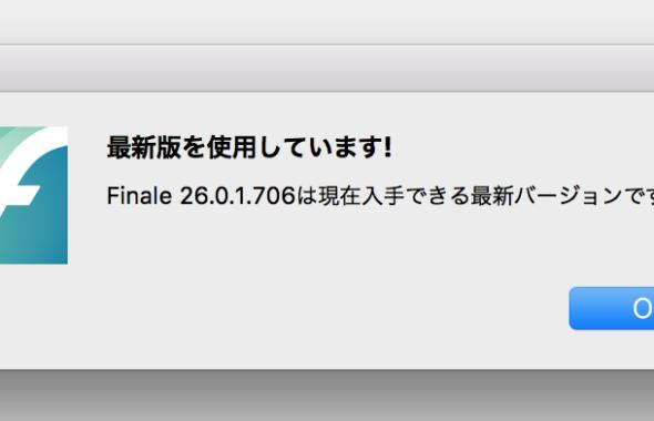 finale 26.0.1.706
