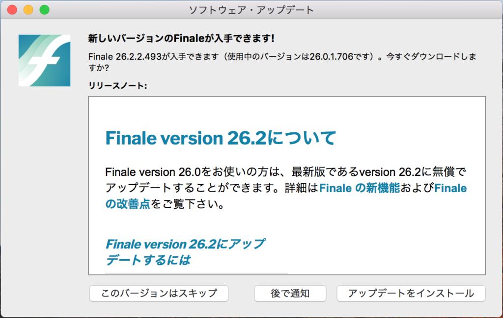 Finale version26.2