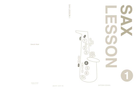 sax lesson-1-cover